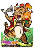 Takanobu Ryuzoji 3 (SC)