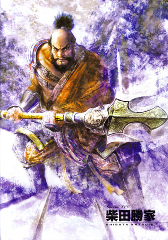File:Samurai Warriors 2 Artwork - Katsuie Shibata.jpg