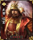 Shingen Takeda (CC-NA)