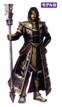 Xiahou Dun Alternate Outfit (DW6)