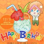 Arata Mizushima Birthday Post (KC3)