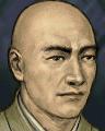 Ekei Ankokuji (NARPD)