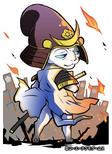 Mitsuhide Akechi 2 (SC)