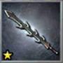 1st Weapon - Kenshin Uesugi (SWC3)