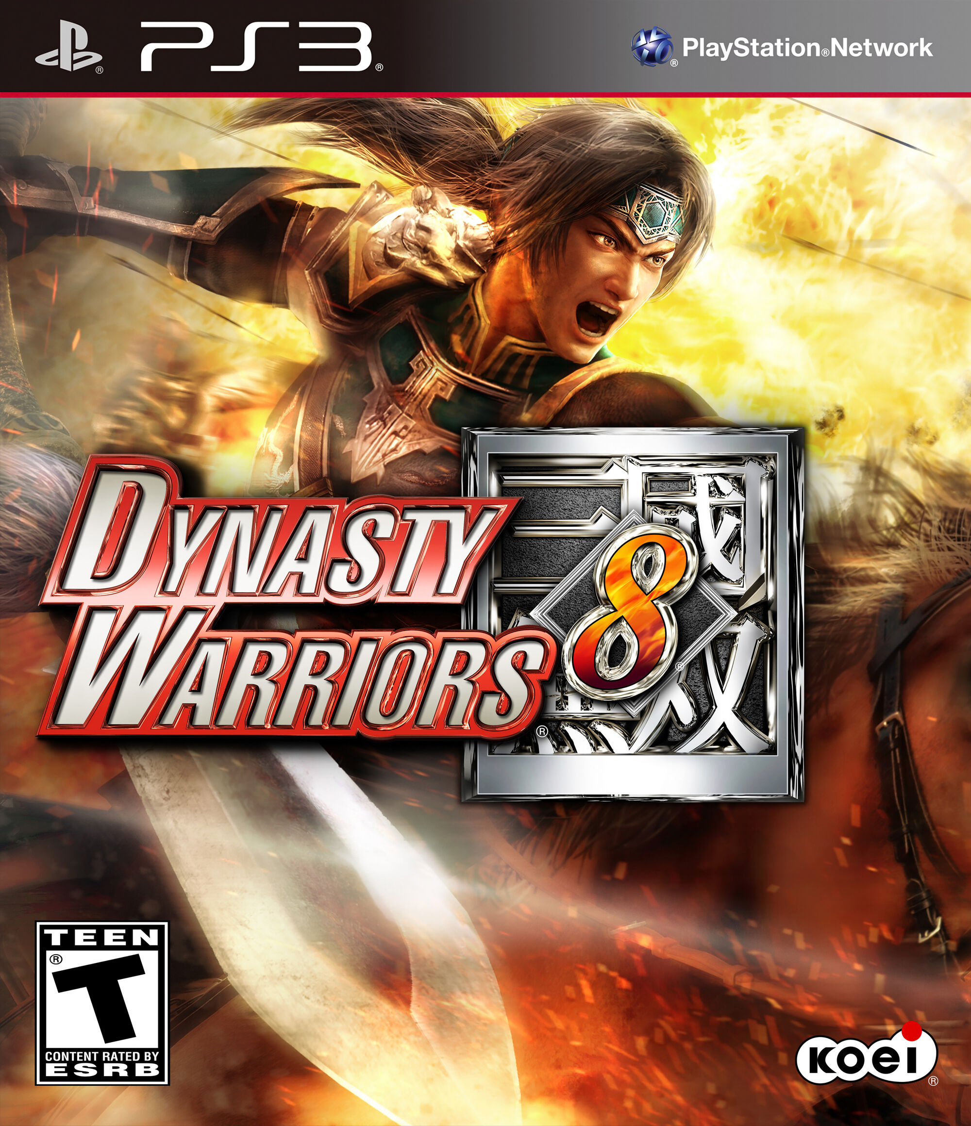Dynasty Warriors 8 | Koei Wiki | FANDOM powered by Wikia