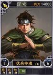 Guansuo-online-rotk12