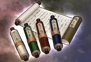 File:Heirloom - Musashi Miyamoto (SW4).png