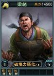 Liangxu-online-rotk12