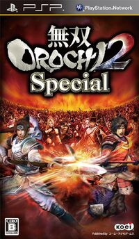 Musou Orochi 2 Special Cover