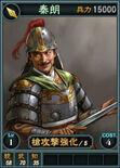 Qinlang-online-rotk12