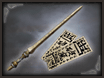 File:Sword & Charms (SW2).png