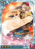 Atsumori Taira 2 (QBTKD)
