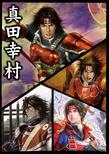 Countdown - Yukimura Sanada (SW4DX)