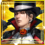 Harukata Sue 2 (NA201X)