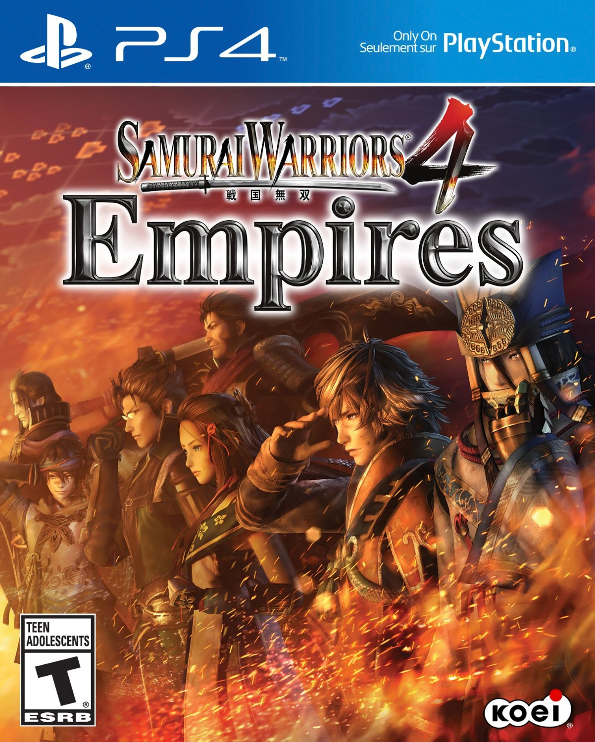 Samurai Warriors 4: Empires | Koei Wiki | FANDOM powered by