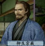 Yagyū Munetoshi in Taiko 4