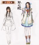 Lady Hayakawa Concept Art (SW4)