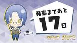 Vita Countdown 2 (KC3)