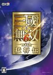 Dw7withxl-jpcover