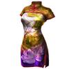 Guan Yinping Costume 1D (DWU)