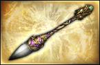 Brush - DLC Weapon 2 (DW8)