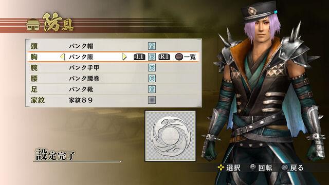 File:Edit Male Costume 7 (SW4 DLC).jpg