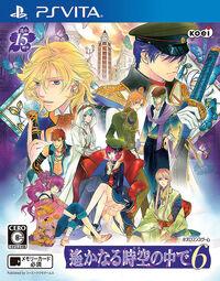 Haruka6-cover