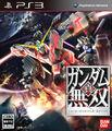 SGM Cover.jpg