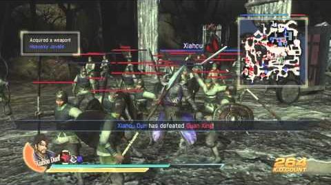 Dynasty Warriors 8 5th Weapon Guide - Xiahou Dun (Chaos)