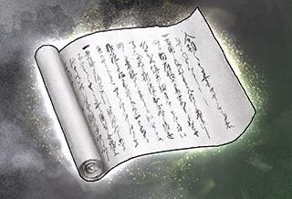File:Heirloom - Kanetsugu Naoe (SW4).png