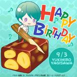 Yukihiro Yagisawa Birthday Post (KC3)