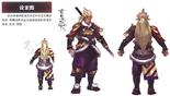 Keiji Maeda Concept Art (SW3)
