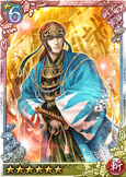 Keisuke Yamanami 2 (QBTKD)