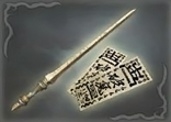 File:1st Weapon - Kanetsugu (WO).png