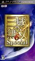 Dw7sp-jp-cover.jpg