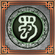 Dynasty Warriors 7 Trophy 5