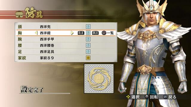 File:Edit Male Costume 6 (SW4 DLC).jpg