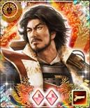 Magoichi Saika 6 (1MNA)