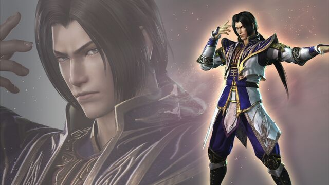 File:Cao Pi Wallpaper (WO3 DLC).jpg