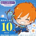 Haruka-ultimate-countdown2-tenma