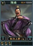 Chenjiao-online-rotk12