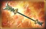 Dual Spear - 4th Weapon (DW8)