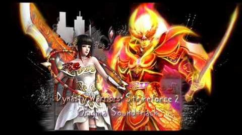 Dynasty Warriors Strikeforce 2 Soundtrack - Invincible Myth (Xiang Yu's Theme)