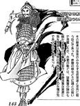 Taishi Ci (SKS)