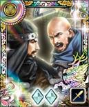 Hanzo & Kotaro (1MNA)