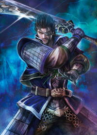 Xiahou Dun Artwork (DW9)
