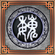 Dynasty Warriors 7 Trophy 3