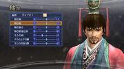 DW7E - Edit Character