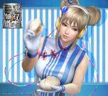 DW8XL - Meatbun Phone Wallpaper 01