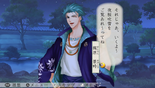 Spring Scenario - Kagetoki (HTN3U DLC)